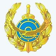 Министерство внутренних дел
