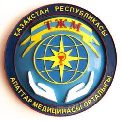 ГУ «Центр медицины катастроф»