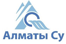 ГКП «Холдинг - Алматы Су»
