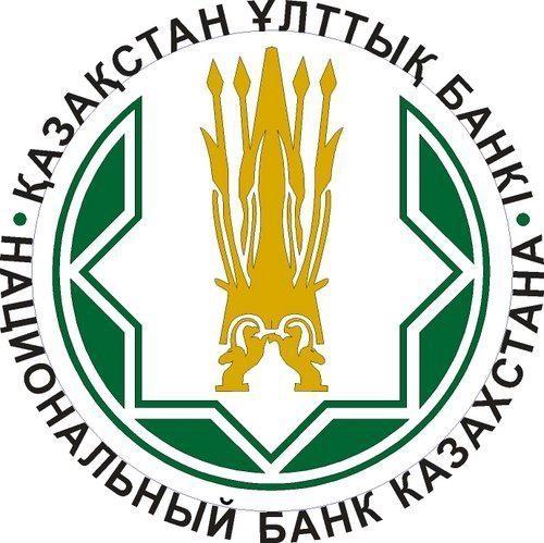 Государственное Хранилище Национального банка