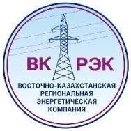 АО «Восточно-Казахстанская региональная энергетическая компания»